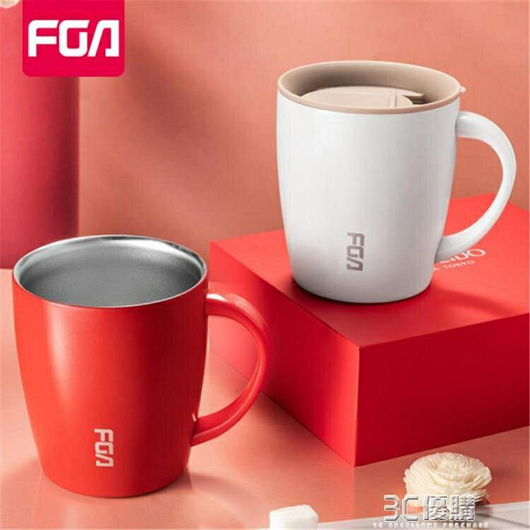 富光fga保溫水杯女不銹鋼馬克杯帶蓋茶杯創意咖啡辦公室家用杯子