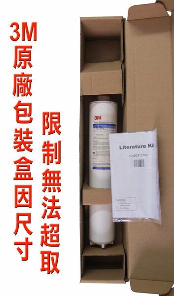 商用3M HF30-MS 12600加侖高流量活性碳濾心 只賣3210元