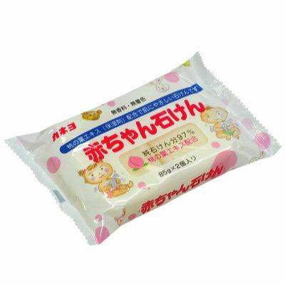 日本KANEYO嬰兒皂85g*2個【櫻桃飾品】【27146】