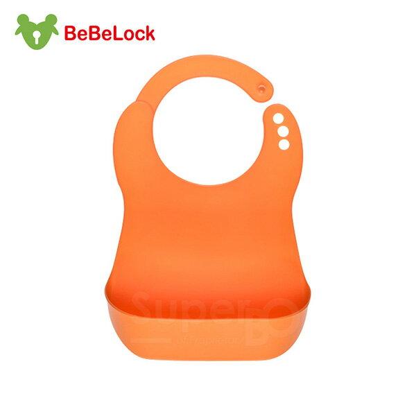 BeBeLock口袋型防水圍兜(橘)【悅兒園婦幼生活館】