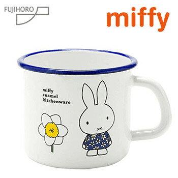 富士琺瑯/ Miffy米菲兔系列-琺瑯馬克杯9cm