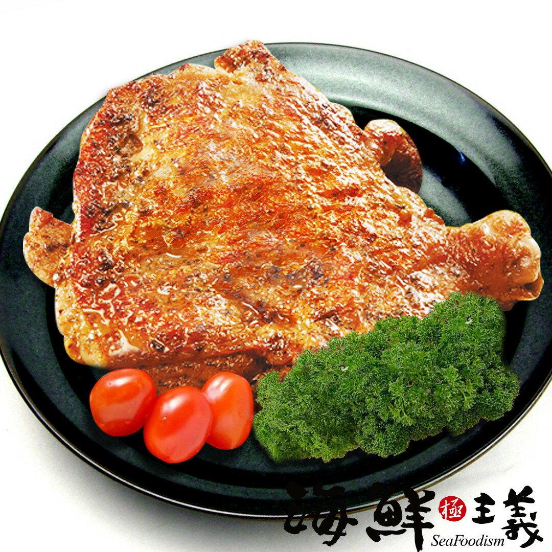 ~海鮮主義~香草雞腿排~生^(250g  隻^) ~ 新鮮健康雞土腿肉 ~煎烤炒炸都方便料