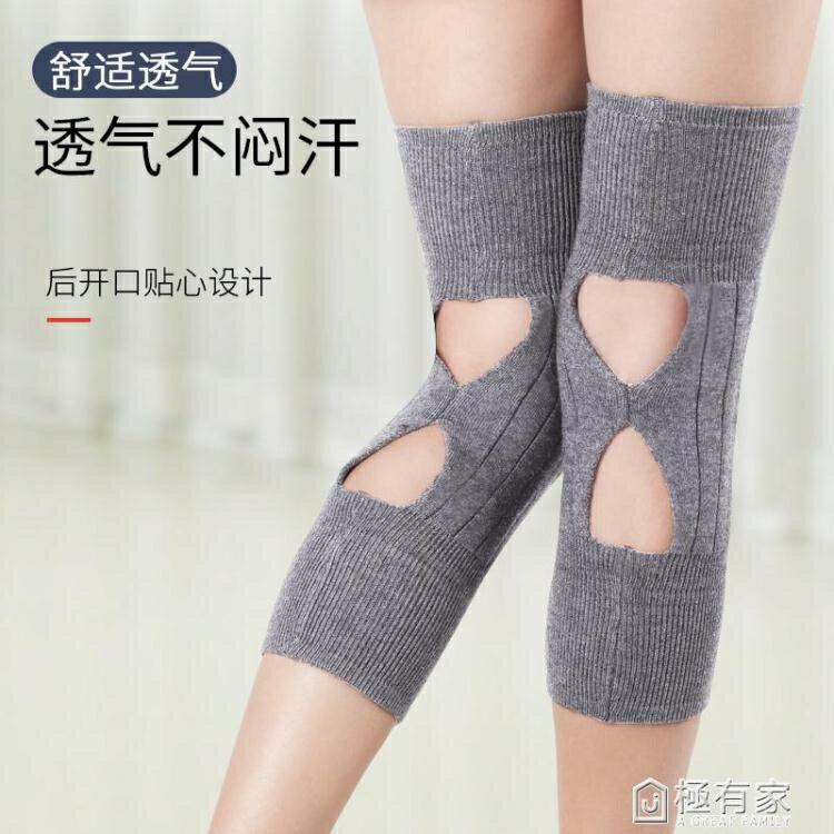 南極人羊絨互護膝蓋護套保暖羊毛關節男女士加長款冬季防寒   時尚學院