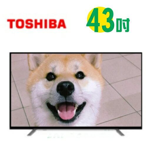 【TOSHIBA 東芝】43吋 液晶電視《43L2686T》日本設計 台灣製造 保固3年
