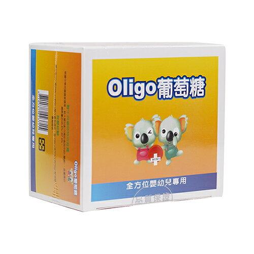 【醫康生活家】Oligo葡萄糖5g*50包(全方位嬰幼兒專用)