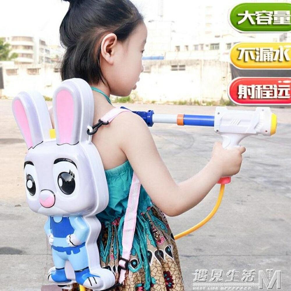 兒童背包水槍玩具水搶抽拉式大容量男女孩戲水噴水打水仗漂流玩具   遇見生活 母親節禮物