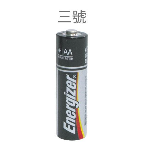 【勁量Energizer】E91 3號 AA 鹼性電池/勁量電池