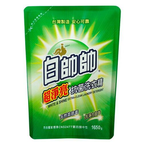 愛買線上購物:白帥帥超淨亮抗菌洗衣精補充包1.65L【愛買】