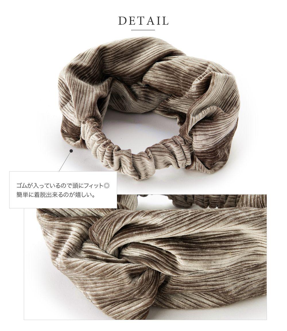 日本Cream Dot  /  秋冬質感絨面髮帶  /  a04239 /  日本必買 日本樂天代購  /  件件含運 3