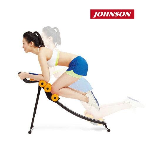 喬山JOHNSON| 纖腹美弧形健腹機|弧形設計符合人體曲線《年後減脂強檔商品》
