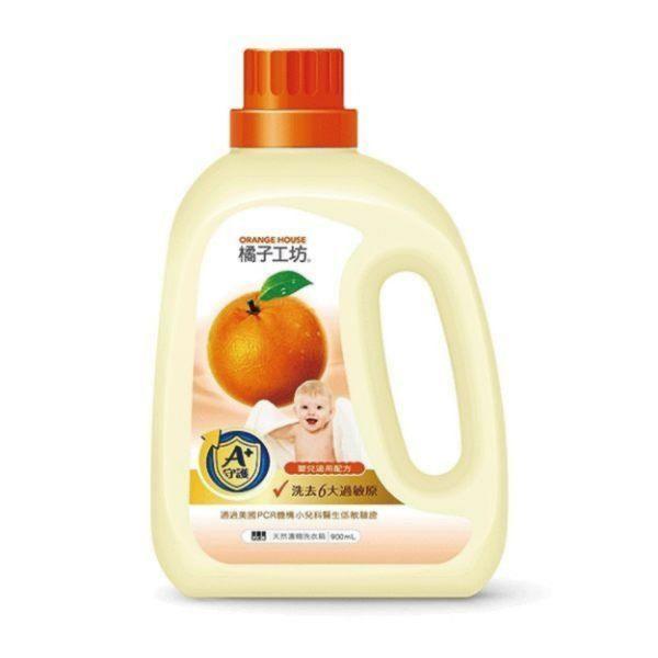 橘子工坊 嬰兒洗衣精 900ML / 瓶★愛康介護★ - 限時優惠好康折扣