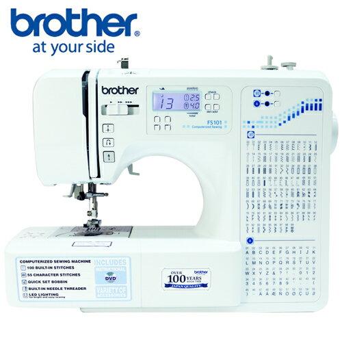 【日本brother】FS-101 獨家販售縫紉機