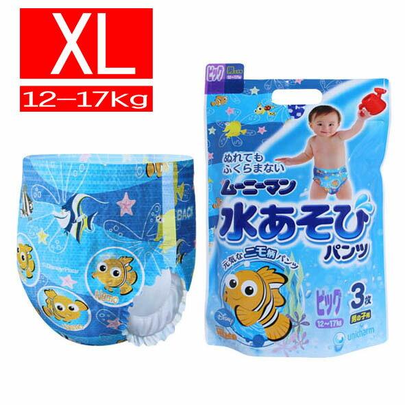 UNICHARM 日本寶寶游泳尿褲-3入 藍色 XL