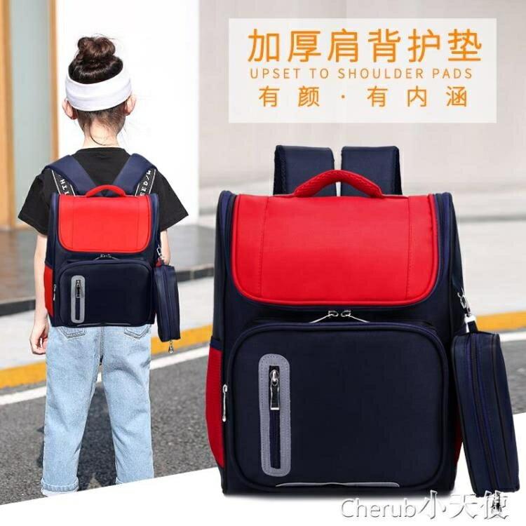 書包 負護脊雙肩包兒童書包女孩 領券下定更優惠