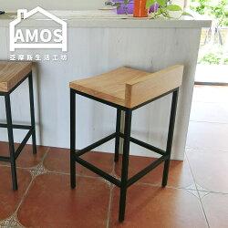 吧檯椅 高腳椅 工業風【YCN032】工業風低背實木高腳吧檯椅 Amos