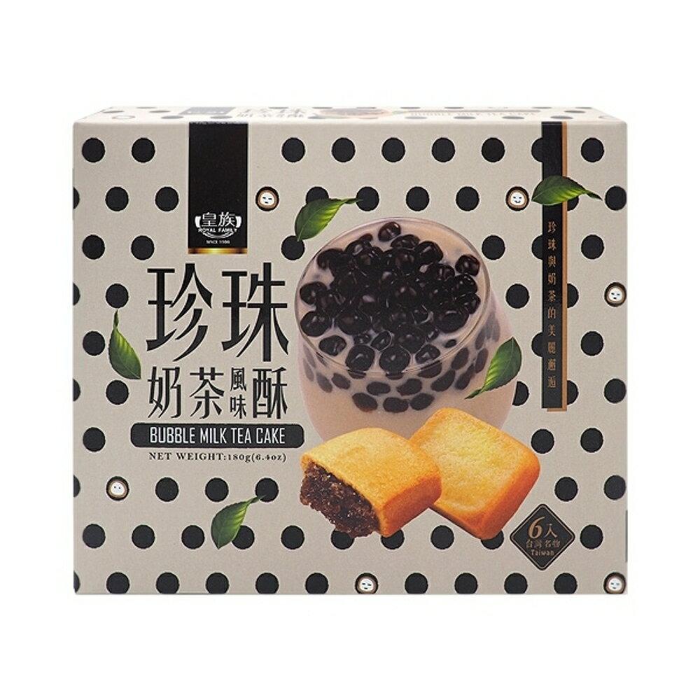 ROYAL FAMILY 皇族 珍珠奶茶酥180g(30gx6入)【小三美日】◢D033697