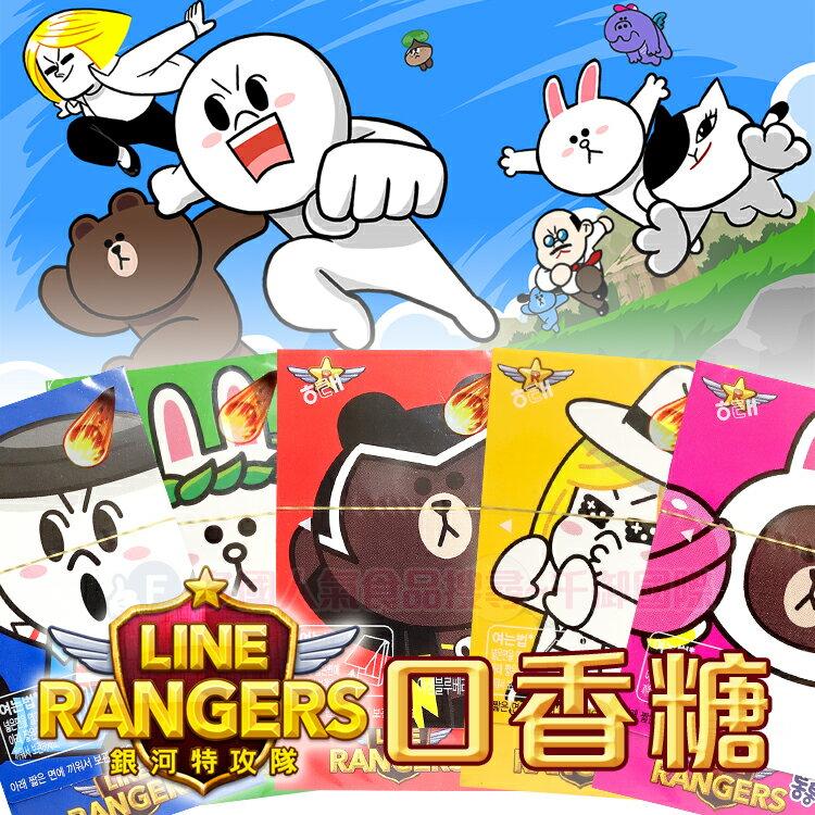 [即期良品]韓國 LINE Ranger 銀河特攻隊 口香糖15g裝[KO8801019412783] 千御國際