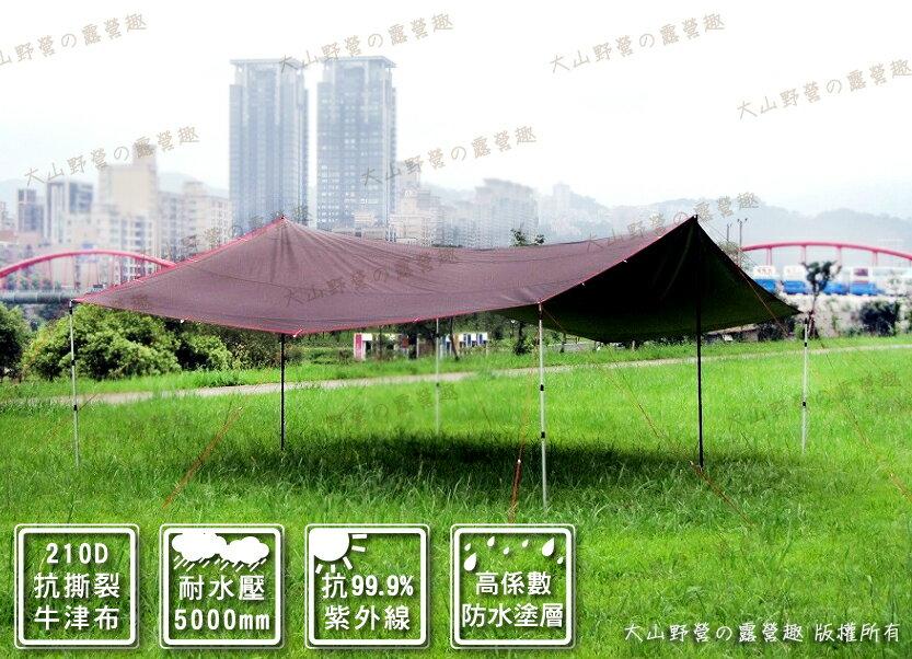 【露營趣】中和 TNR-193-1 BOAR CAMP 5*8M 全套組210D長方形天幕(棕色) 天幕帳 炊事帳 客廳帳 TP-742 TP-842