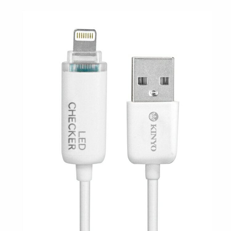 USB-93 蘋果極速LED智慧變燈充電傳輸線 傳輸線 充電線 快充線 數據線【迪特軍】