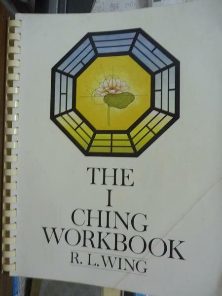 ~書寶 書T2/命理_QXZ~The I Ching Workbook_R.L. Wing