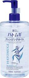 ∥露比私藏∥ 日本熊野 麗白珍珠卸妝油 500ml  / DEVE 深層/保濕