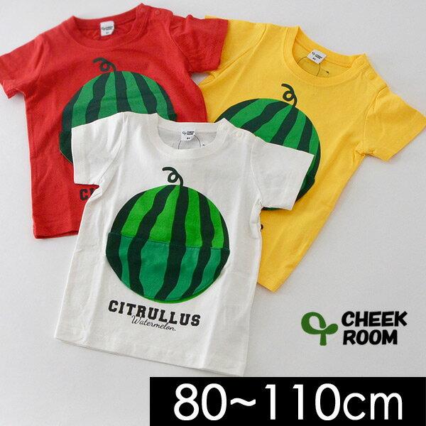 日本CHEEKROOM知育童裝系列!好大西瓜!短踢80-110cm(紅、黃、白)