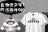 ✨文字系列✨假的!我眼睛業障重 潮流休閒短袖T恤/自己的T恤自己做-色T!100%純棉台製棉T素材!一件也可以做!多件另有優惠!歡迎團體訂做! 0