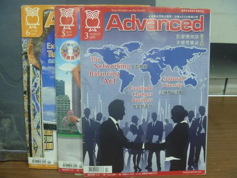 ~書寶 書T8/語言學習_PNS~Advanced_2009  3~6期間_共3 本合售_