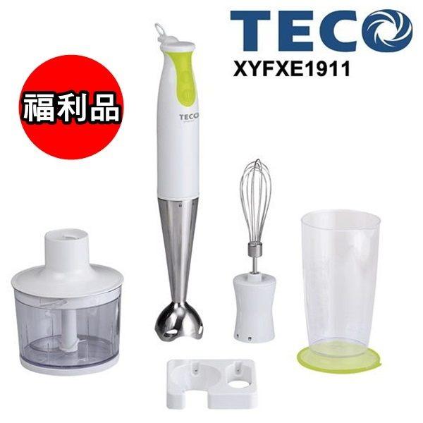 (福利品)【東元】魔力蔬果調理棒(4件組)/DC馬達XYFXE1911 保固免運-隆美家電