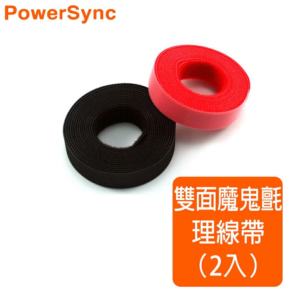 群加 Powersync 整卷雙面魔鬼氈理線帶【理線收納】 / 紅黑(CTM-02RBK)