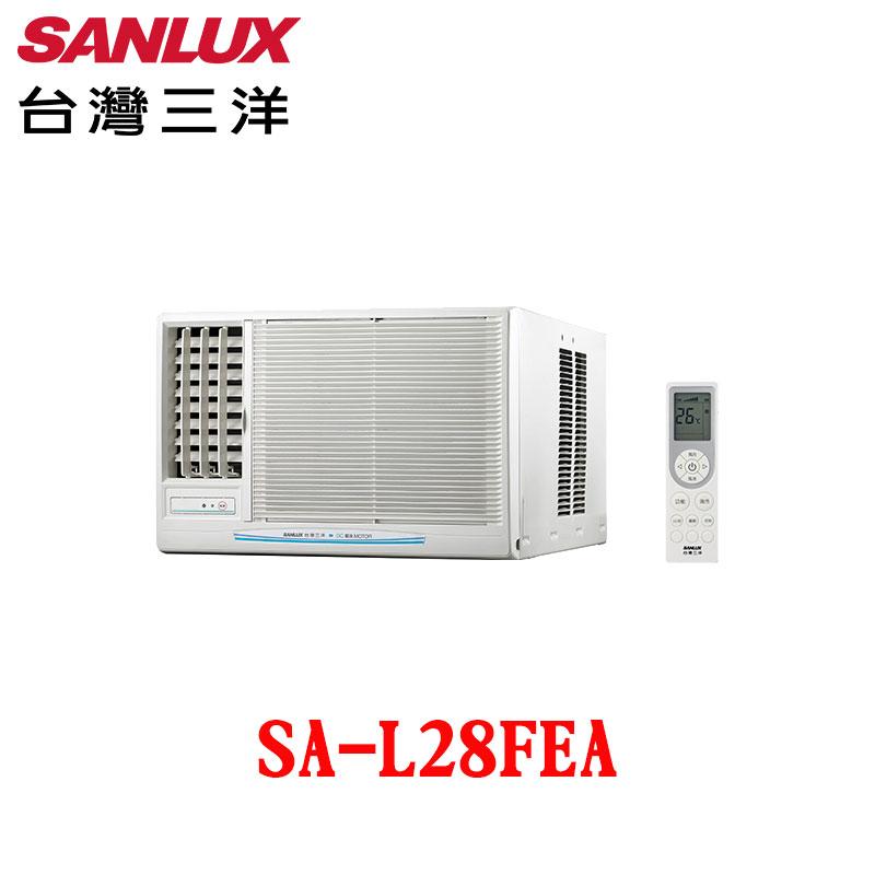 【SANLUX 三洋】4-6坪 窗型左吹定頻冷氣 SA-L28FEA