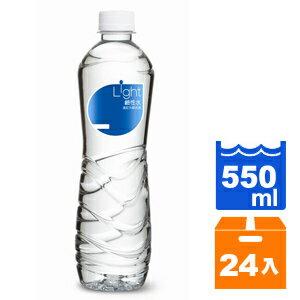 悅氏 Light鹼性水 550ml (24入)/箱