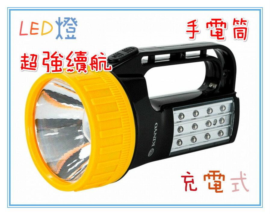 ❤含發票❤團購價❤【KINYO-LED多功能探照燈】❤停電/照明/夜遊/釣魚/露營/工作照明/戶外/自行車/腳踏車/寶可夢❤