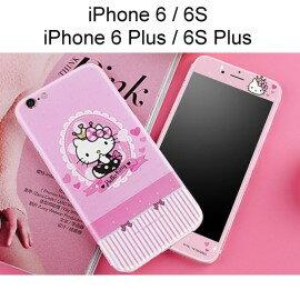 Hello Kitty玻璃保護貼 [夢幻] 正反面套裝 iPhone 6 / 6 Plus / 6S / 6S Plus【三麗鷗正版授權】