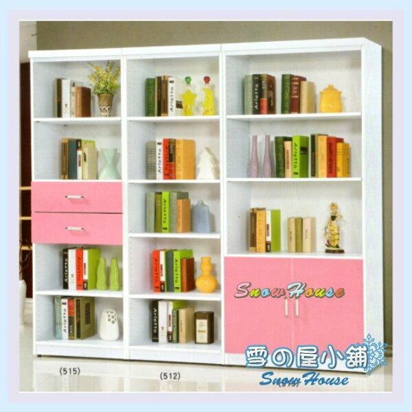 ╭☆雪之屋居家生活館☆╯AA547-06牛津書櫃(粉紅)(2X6尺空櫃)(512)置物櫃收納櫃書架