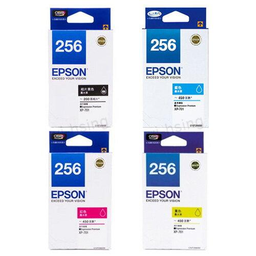 EPSON 原廠墨水 T256 墨水 (四色一組) 適用 XP-721