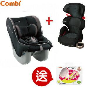 【本月贈$880新圍兜離乳餐具組】日本【Combi康貝】Coccoro EG 初生型安全汽座+New Buon Junior汽車安全座椅-莓果黑