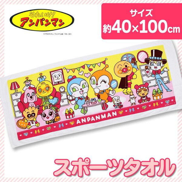 麵包超人大浴巾毛巾100%綿日本BANDAI正版100x40cm