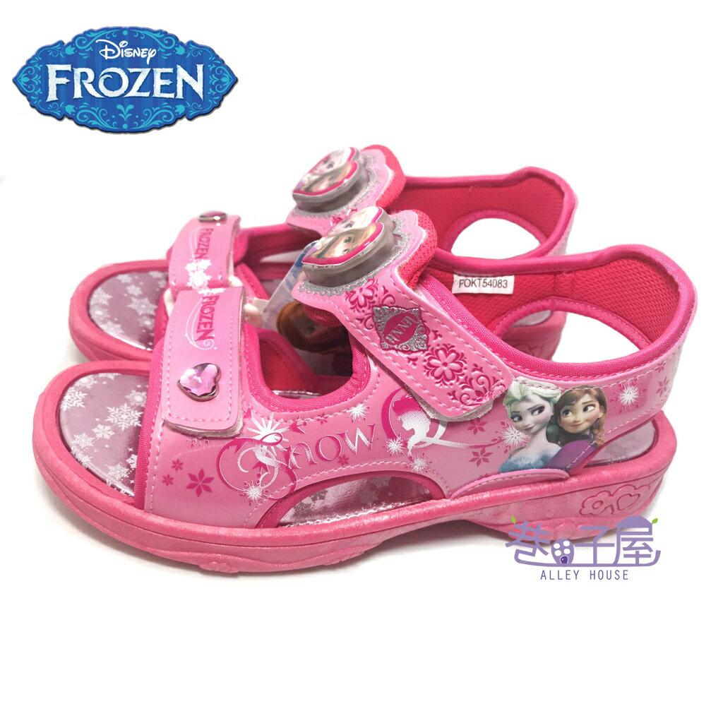 【巷子屋】DISNEY迪士尼 冰雪奇緣女童電燈造型運動涼鞋 [54083] 粉 MIT台灣製造 超值價$198
