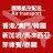 【國際配送任選6盒免運 / 香港 / 澳門 / 新加坡 / 馬來西亞 / 泰國 / 菲律賓 / 韓國】醋桶子果醋隨身包 / 鳳梨醋 / 蘋果蜂蜜醋 / 梅子醋 / 葡萄醋 / 綜合水果醋 / 漢方油切醋 - 限時優惠好康折扣