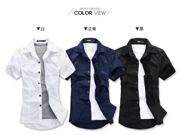 ☆BOY-2☆【PPK83021】短袖襯衫韓版潮流木扣修身質感型男休閒素面襯衫 1