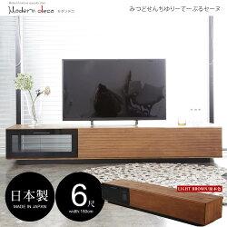 限量通販 Thomas湯瑪士日系簡約日本進口6尺電視櫃-3色-日本MODERN DECO / H&D