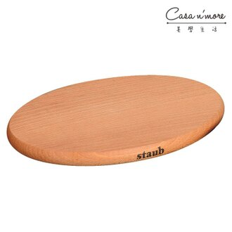 Staub 木製磁鐵餐墊 鍋墊 隔熱墊 21x15cm