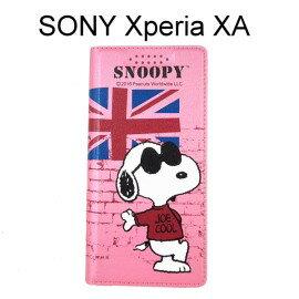 SNOOPY 彩繪皮套 [英國粉] SONY Xperia XA F3115 (5吋)史努比【正版授權】