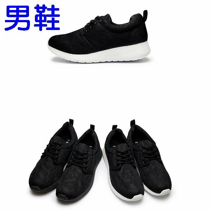 【My style】富發牌2S114網布彈力輕量慢跑鞋,男鞋,情侶款(黑、全黑)26-28.5號-任兩雙免運