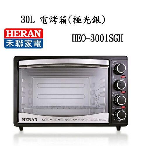 HERAN 禾聯 30L 四旋鈕電烤箱  HEO-3001SGH