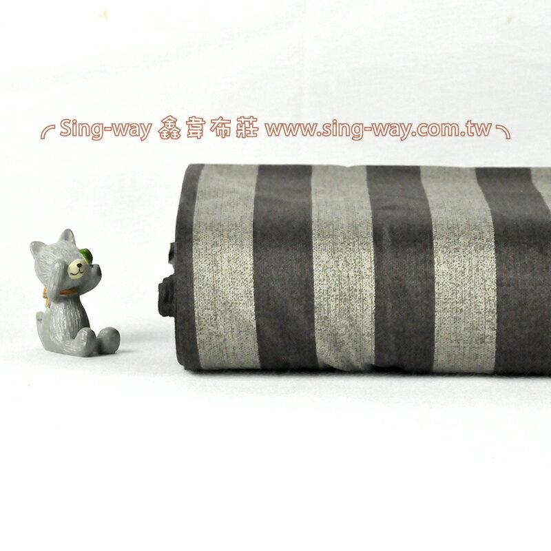 【鑫韋布莊】精梳棉床單布料 CA490353 直條紋 2尺