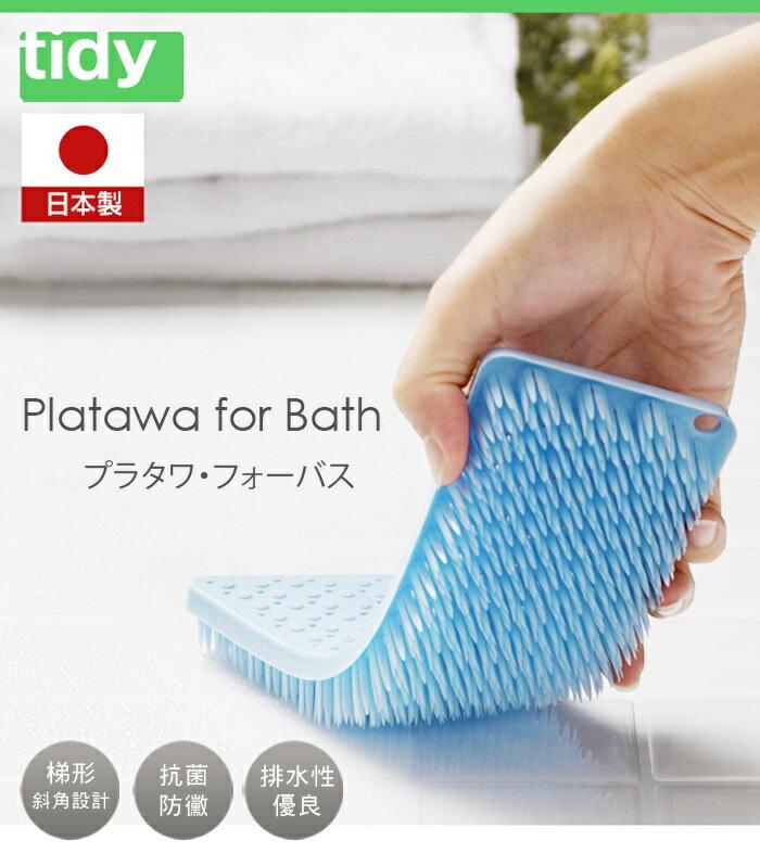日本tidy抗菌萬用刷(衛浴 / 地板) 一體成形不掉毛 耐髒含抗菌劑 柔軟好握 0