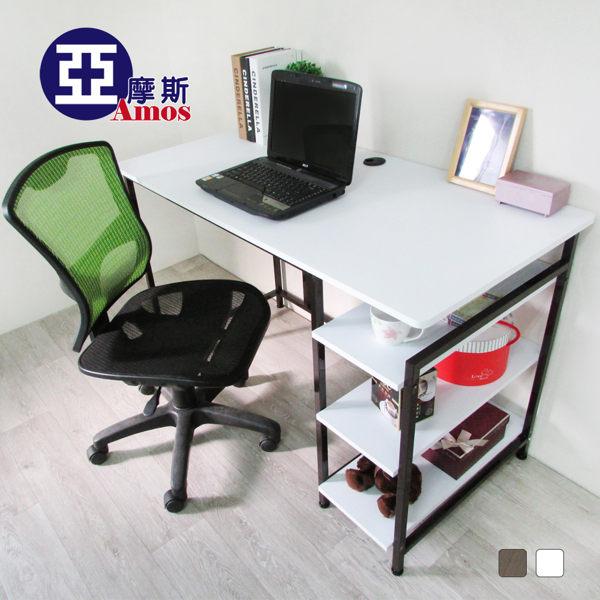 電腦桌 辦公桌 書桌【DCA003】工業風高機能工作桌 低甲醛 PVC防潑水  免運費 Amos 1