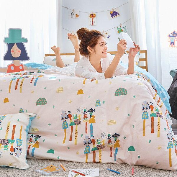 戀家小舖:床包兩用被套組雙人特大-100%精梳棉【純真天賦-藍】點點善獨家聯名,含兩件枕套,戀家小舖,台灣製